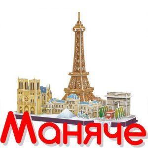 Макет на Париж. CubicFun 3D Пъзел CITY LINE PARIS