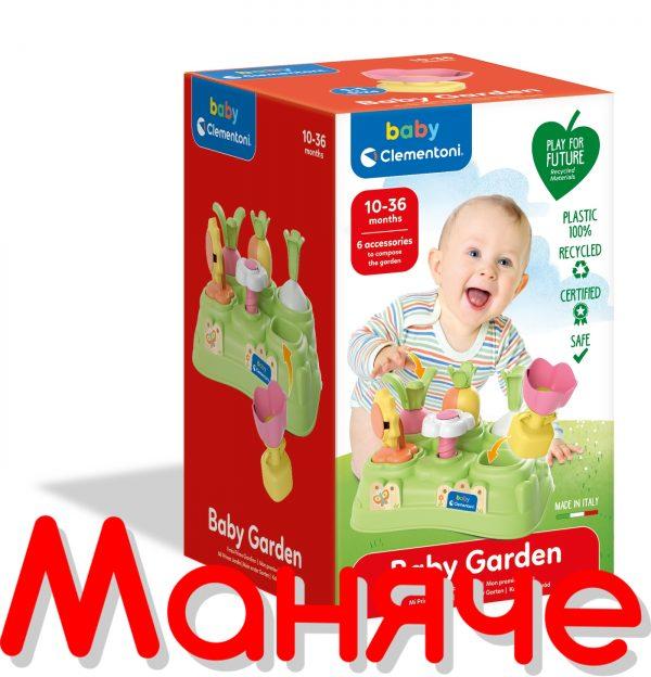 бебешки сортери. бебешки сортер градина.