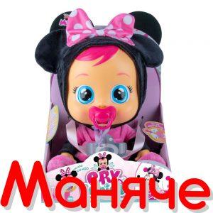 IMC Плачеща кукла CRYBABIES MINNIE MOUSE