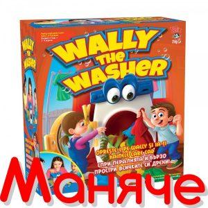 детски настолни игри. игра пералня.
