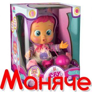 Плачеща кукла CRYBABIES Кейти Пие Вода