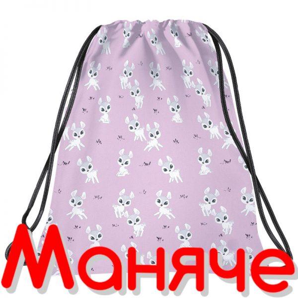 спортна торба за училище. спортна раница торба. детска спортна торба за момиче.