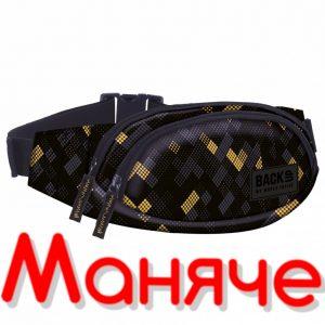 чанта за кръста. мъжка чанта за кръста. малка чанта за кръста. детска чанта за кръста.