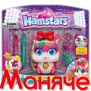 HAMSTARS Хамстер Моника за прически Monica