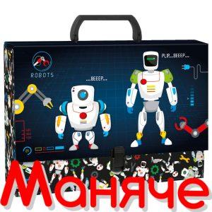 DERFORM Детска чанта с дръжка Роботи