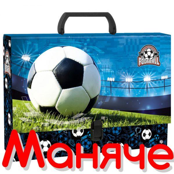 DERFORM Детско куфарче с дръжка Футбол