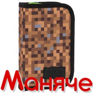 Minecraft Ученически несесер празен. Празни несесери за училище.