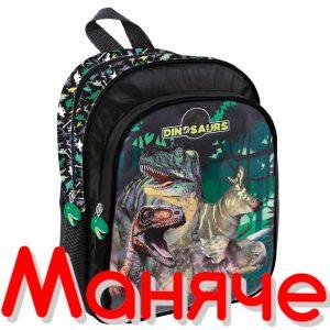 DERFORM Раница за детска градина Динозаври