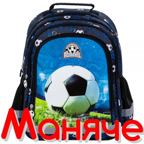 DERFORM Ученическа раница Футбол