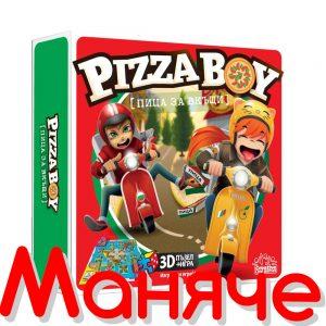 Y WOW Игра PIZZA BOY Пица за вкъщи