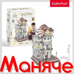 Cubic Fun Пъзел Harry Potter Банка Гринготс 74ч.