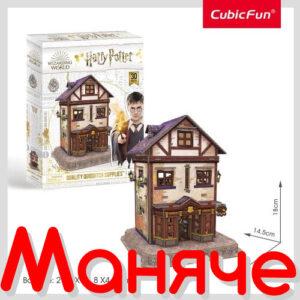 Cubic Fun Пъзел Harry Potter Куидич Магазин 71ч.