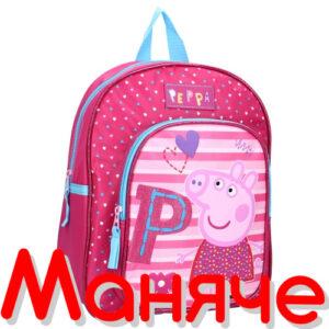 malka-ranica-pepa-pig